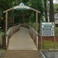 Entrance to the visitor center.- St. Marks National Wildlife Refuge