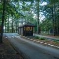 The entrance station.- Fish Creek Pond State Park