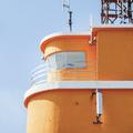 The top of Hvalnes.- Hvalnes Lighthouse