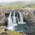 Another waterfall near Gufufoss.- Neðri-Stafur and Seyðisfjörður