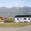 The shower building and reception area.- Djúpivogur Campground