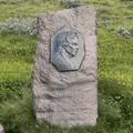 A monument to Sigriður Tómasdóttir.- Gullfoss