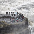 A large landmass forces a bend in the river.- Gullfoss