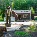Bear Brook State Park Campground store.- Bear Brook State Park Campground