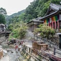 Yunomine Onsen, a small valley town centered around an active hot spring. There is a spring right in the center of the town as well as multiple ryokan and hotels offering unique onsen experiences. - The Kumano Kodo: Nakahechi Route