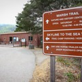 The ranger station, open limited hours, marks the starting point for the Skyline to the Sea Loop Trail.- Skyline To The Sea Loop