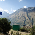 The start of the trail. - Salkantay Trek to Machu Picchu