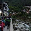 This brings you to Aguas Caliente and Machu Picchu. - Salkantay Trek to Machu Picchu