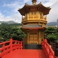 The golden Absolute Perfection Pavilion and one of two Zi Wu Bridges (not accessible to visitors).- Nan Lian Garden