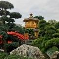 Pavilion of Absolute Perfection.- Nan Lian Garden