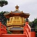 One of two Zi Wu Bridge to the Pavilion of Absolute Perfection.- Nan Lian Garden