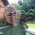 The mill.- Nan Lian Garden