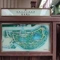 Map of the garden.- Nan Lian Garden
