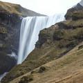 Skógafoss.- Skógafoss Waterfall