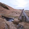 Hrunalaug (Hruni Hot Springs).- Hrunalaug (Hruni Hot Springs)