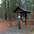 Camp information boards. Camp fees are deposited here. Tallulah River Campground.- Tallulah River Campground