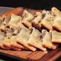 "Paleo Fig Newtons.- 4 Simple ""Elimination Diet"" Trail Snacks"