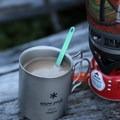 Snow Peak Ti-Double 450 Mug.- Gear Review: Snow Peak Ti-Double 450 Mug