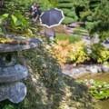 Japanese Garden in the Butchart Gardens.- The Butchart Gardens