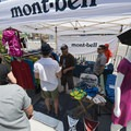 Mont-Bell team and guests at the Mile High Summer Shindig.- Outdoor Project's San Francisco Block Party 2017