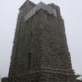 Mount Constitution Observation Tower.- Mount Constitution