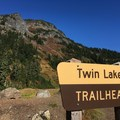 Your destination atop the mountain is visible as you arrive at the trailhead.- Winchester Mountain Hike