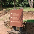 The parking area is also the start for the Canyon Trail.- Pu'u Hinahina Lookout