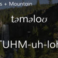 Tumalo Falls + Mountain.- Wednesday's Word - Tumalo