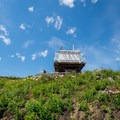 - Shissler Peak Fire Tower