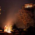 - Pickett Butte Fire Lookout