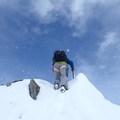 St. Nicholas Peak in winter. - Gear Review: Petzl Altitude Harness