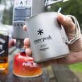 Snow Peak Ti-Double 450 Mug will never burn your hand.- Gear Review: Snow Peak Ti-Double 450 Mug